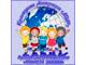 Культурная-ассоциация-мир-школа-планета-знаний(85х60)