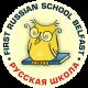FRSB_logo4